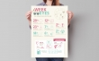 """Poster - Marketing Media Example March 9 2016 - 12"""" x 18"""""""